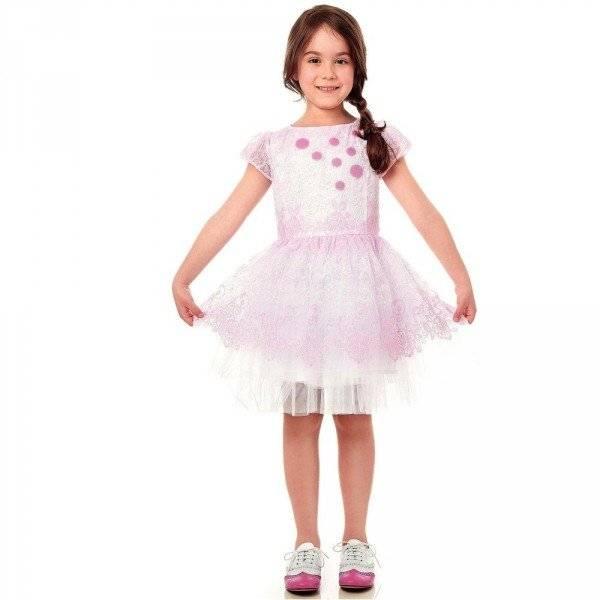 Simonetta Pink Lace & Tulle Dress