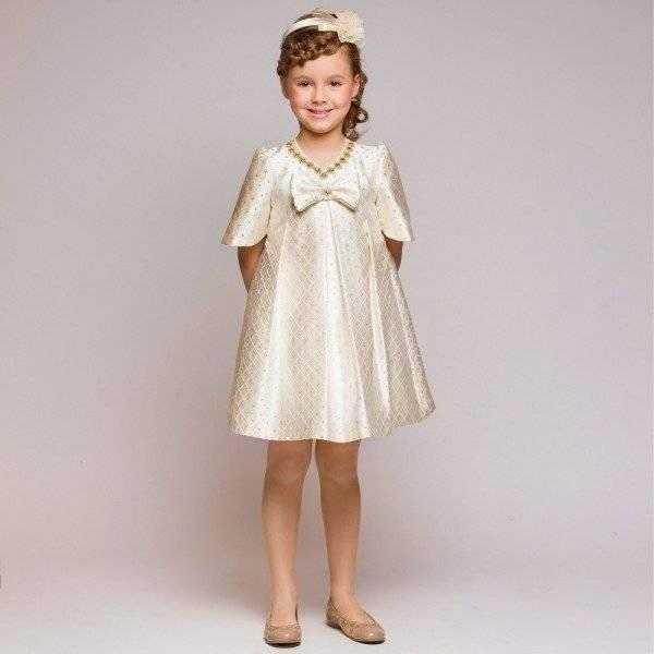 GRACI Ivory & Gold Satin Brocade Dress with Jewels