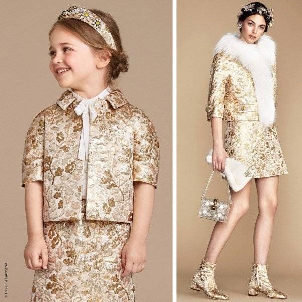 DOLCE & GABBANA Gold Brocade Skirt