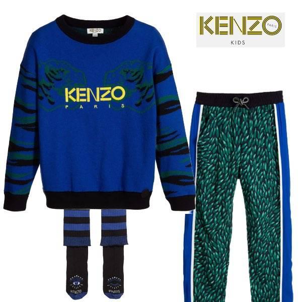 KENZO Girls Blue & Green Cotton Flower Tiger Top & Pants