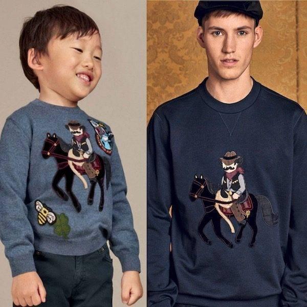 DOLCE & GABBANA Boys Mini Me Blue Wool Sicilian Western Sweater
