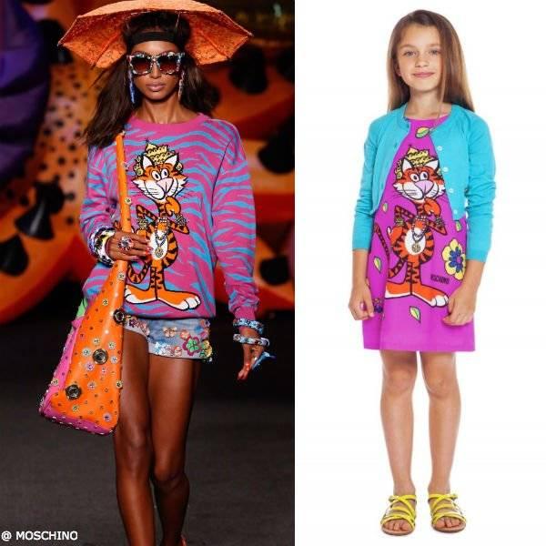 Moschino Girls Mini Me 70s Vibe Tiger Dress