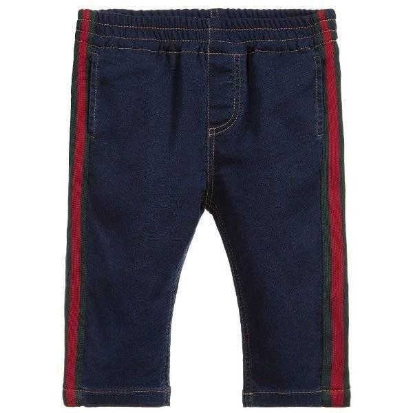 GUCCI Soft Denim Jersey Jeans