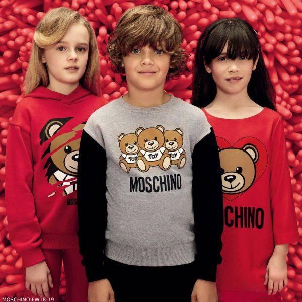 MOSCHINO KID-TEEN Boys Grey & Black Teddy Tracksuit