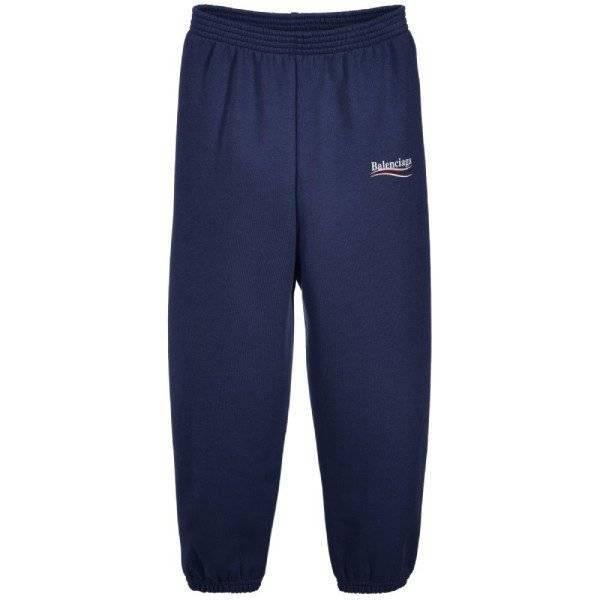 Balenciaga Unisex Navy Blue Joggers
