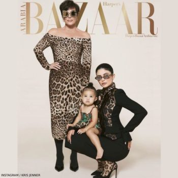 Kris Kylie Jenner Stormi Webster Bazar Arabia Cover Dolce Gabbana Leopard Print