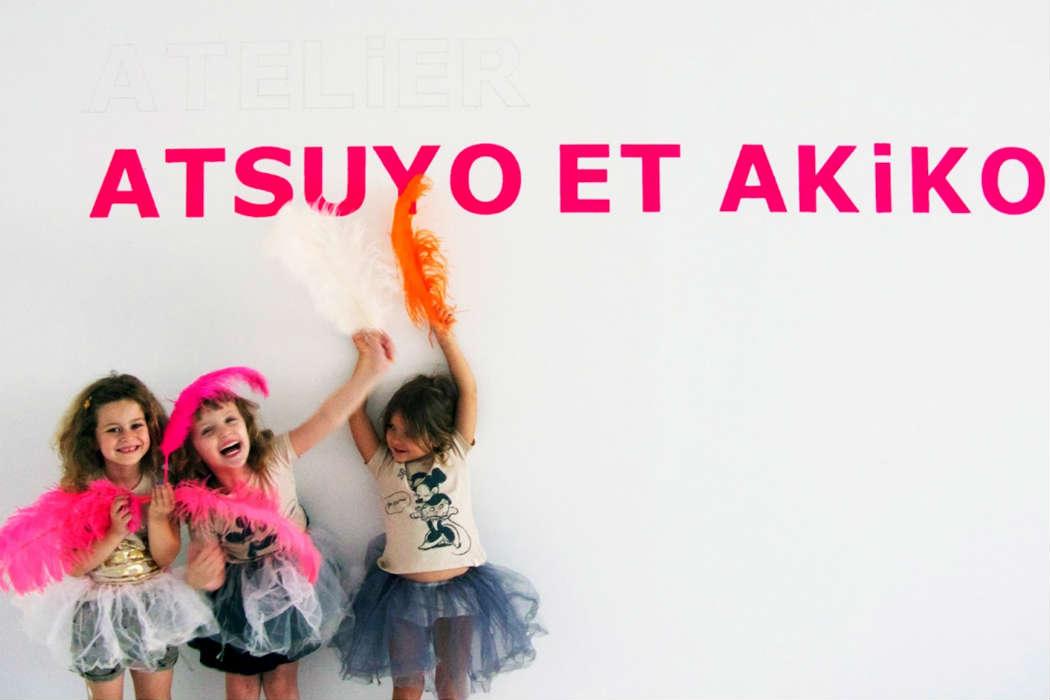 Atsuyo et Akiko Kids Clothes