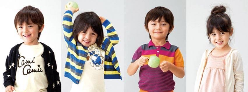 Ami Amie Childrens Knitwear Japan