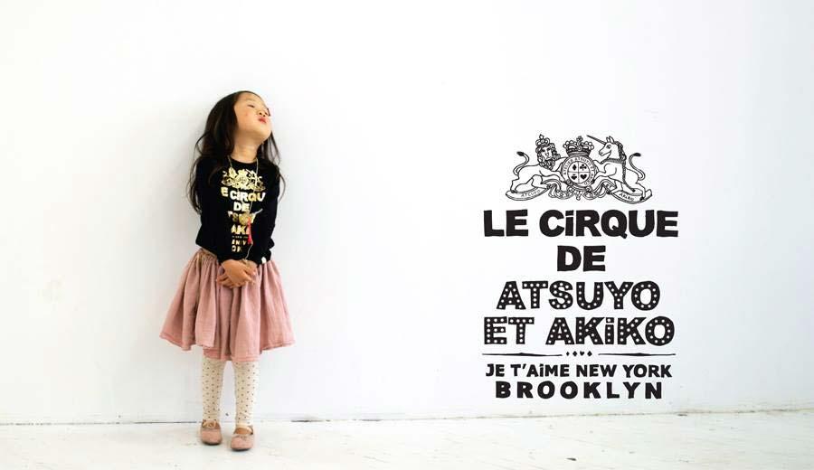 Atsuyo et Akiko Kids Clothes Brooklyn