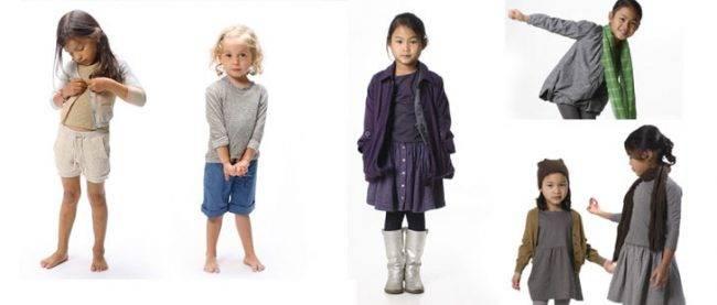 gold childrens clothes belgium