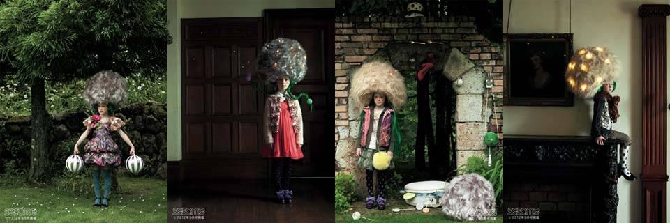 mezzo piano kids clothes
