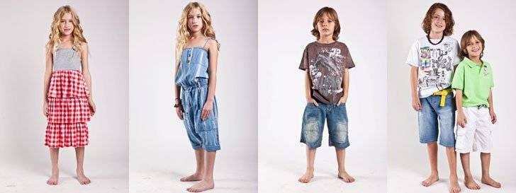 mish mish kids clothes israel