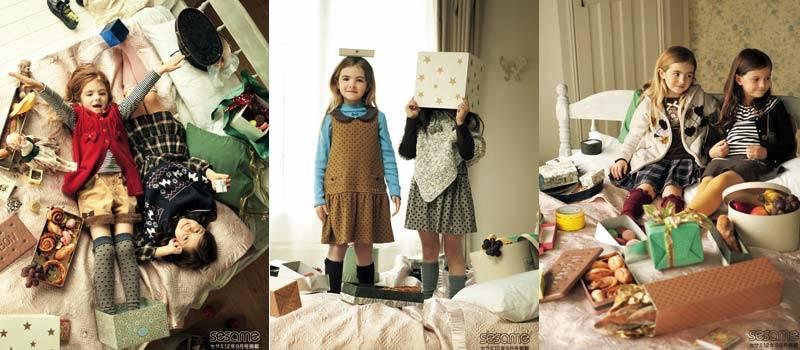 pom ponette kids clothes