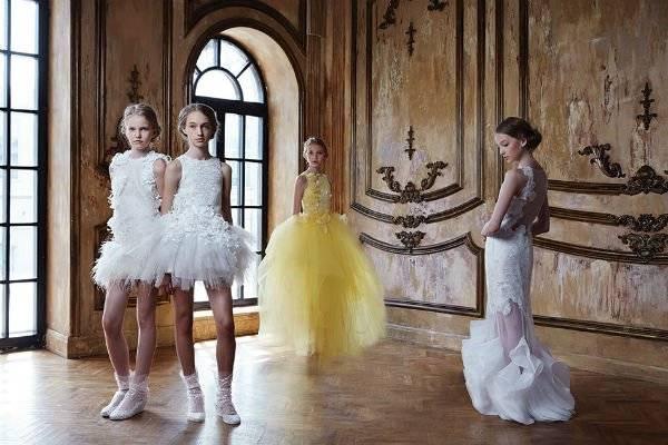 Mischka Aoki White Dress SS15