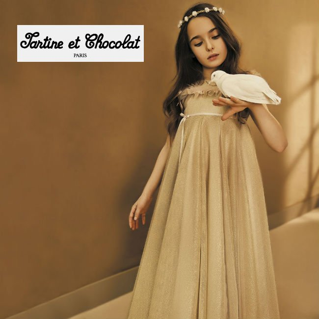 TARTINE ET CHOCOLAT Gold Tulle Maxi Dress with White Feathers