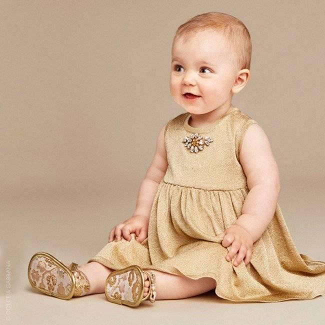 DOLCE & GABBANA Baby Girls Gold Knitted Lurex Dress