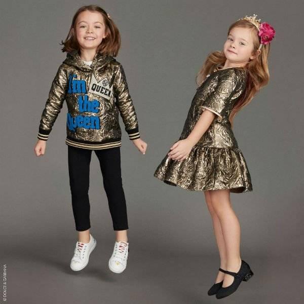 DOLCE & GABBANA Girls Im The Queen Gold Jacquard Sweatshirt