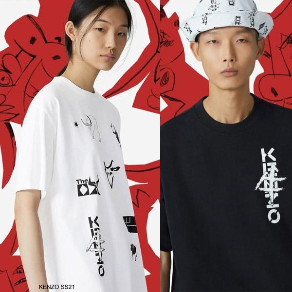 Kenzo Chinese New Year 2021 Year of the Ox Collection