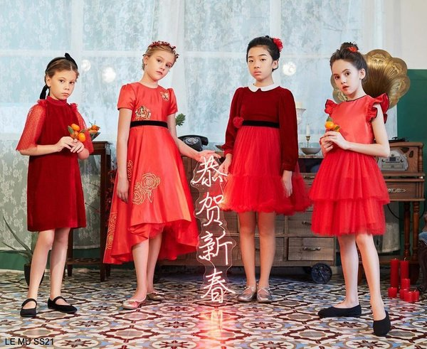 Le Mu Girls Red Dress Chinese New Year 2021 Collection.jpg